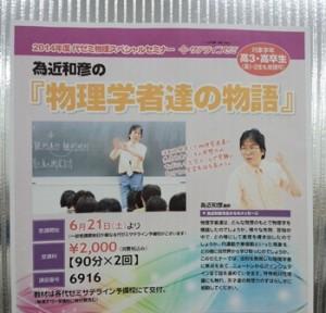 2014-05-26-17-10-47_photo