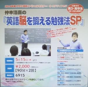 DSC_0188-2