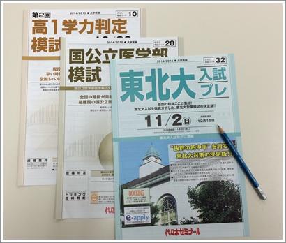 IMG_0117-1