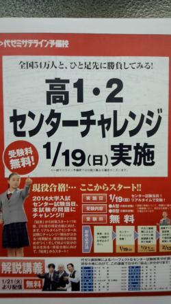 2013_12_19_19_36_46_convert_20131219193856.jpg