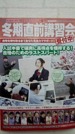 2013_12_19_20_09_27_convert_20131219201057.jpg