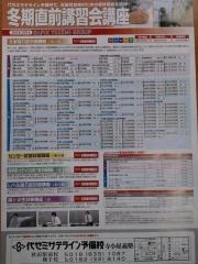 DSC_0036_convert_20131118140016.jpg